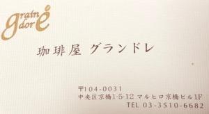 97C81AFC-FFD5-49A9-97DE-54B8C460390C.jpeg