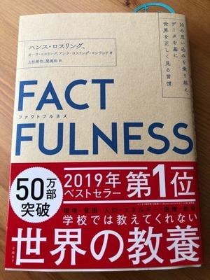 CFF5F217-9483-4440-9A20-0FD7FCD87C45.jpeg