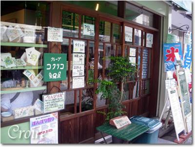 kamakura-9.jpg