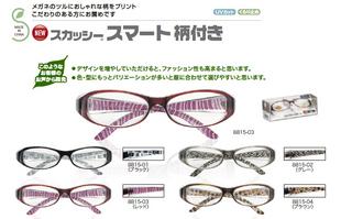 smart_sunglasses_r3_c1.jpg